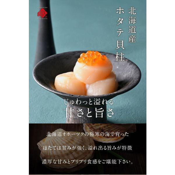 お中元 ギフト 暑中見舞い 残暑見舞い 敬老の日 詰め合わせ 北海道 人気 おすすめ のし 海鮮 プレゼント ランキング 食べ物 内祝い お返し 「7点セット」|rebun|12