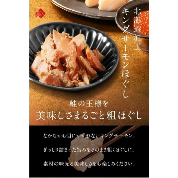 お中元 ギフト 暑中見舞い 残暑見舞い 敬老の日 詰め合わせ 北海道 人気 おすすめ のし 海鮮 プレゼント ランキング 食べ物 内祝い お返し 「7点セット」|rebun|14