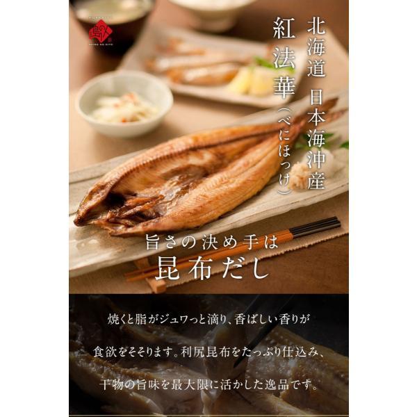 お中元 ギフト 暑中見舞い 残暑見舞い 敬老の日 詰め合わせ 北海道 人気 おすすめ のし 海鮮 プレゼント ランキング 食べ物 内祝い お返し 「7点セット」|rebun|15