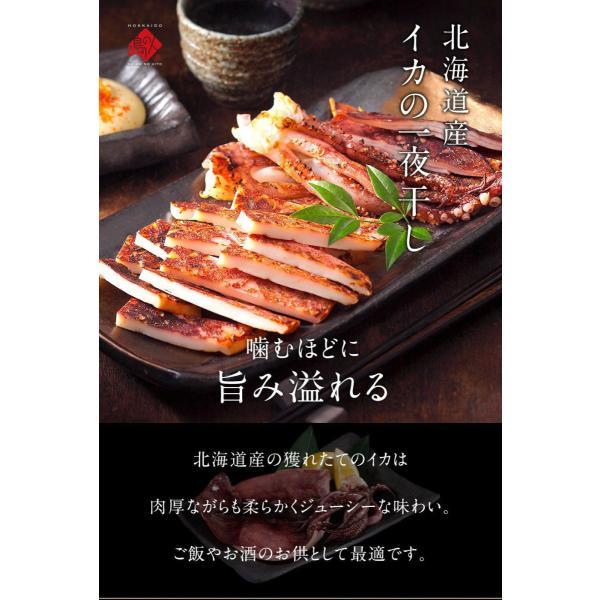 お中元 ギフト 暑中見舞い 残暑見舞い 敬老の日 詰め合わせ 北海道 人気 おすすめ のし 海鮮 プレゼント ランキング 食べ物 内祝い お返し 「7点セット」|rebun|16