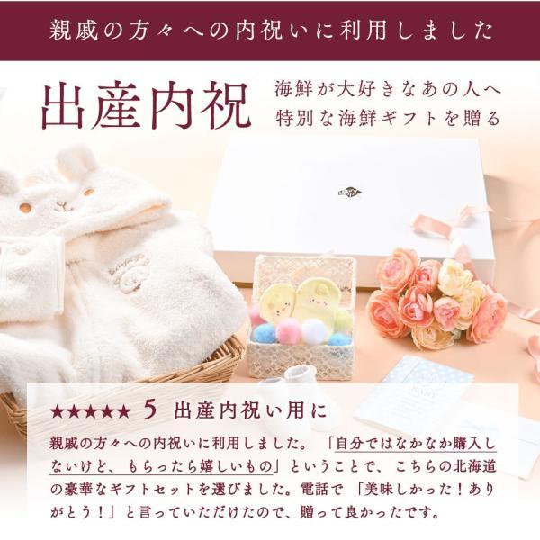 お中元 ギフト 暑中見舞い 残暑見舞い 敬老の日 詰め合わせ 北海道 人気 おすすめ のし 海鮮 プレゼント ランキング 食べ物 内祝い お返し 「7点セット」|rebun|18