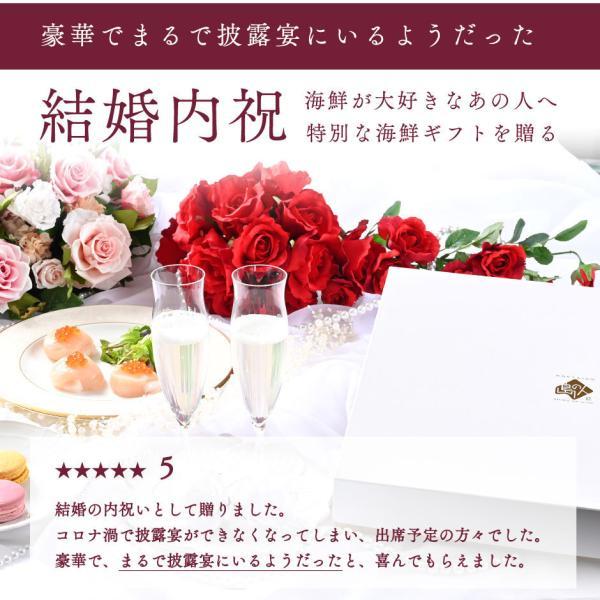 お中元 ギフト 暑中見舞い 残暑見舞い 敬老の日 詰め合わせ 北海道 人気 おすすめ のし 海鮮 プレゼント ランキング 食べ物 内祝い お返し 「7点セット」|rebun|19