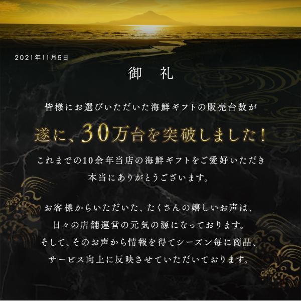 お中元 ギフト 暑中見舞い 残暑見舞い 敬老の日 詰め合わせ 北海道 人気 おすすめ のし 海鮮 プレゼント ランキング 食べ物 内祝い お返し 「7点セット」|rebun|06