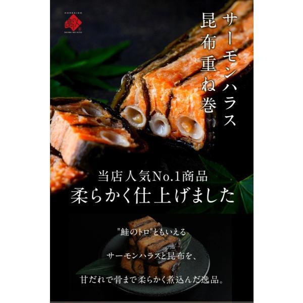 お中元 ギフト 暑中見舞い 残暑見舞い 敬老の日 詰め合わせ 北海道 人気 おすすめ のし 海鮮 プレゼント ランキング 食べ物 内祝い お返し 「7点セット」|rebun|10