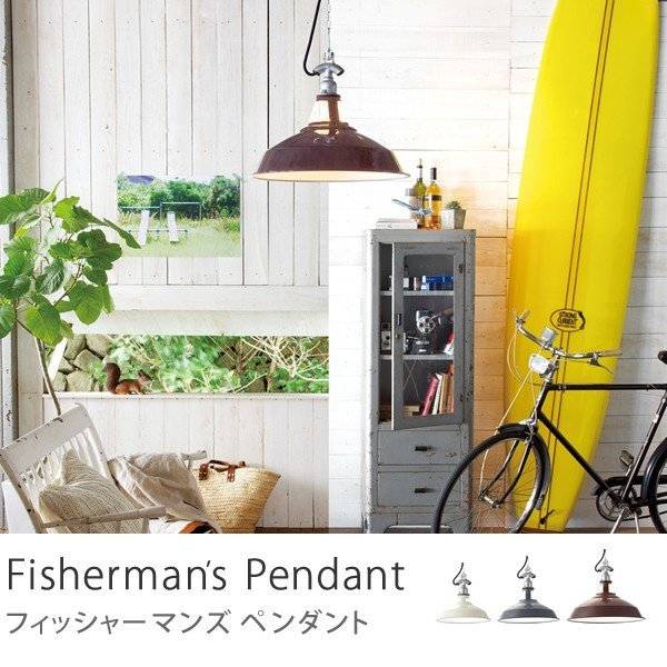 シーリングライト 天井照明 Fisherman's Pendant フィッシャーマンズペンダント Lサイズ 送料無料 あすつく|receno
