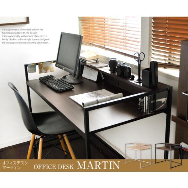 パソコンデスク 90 北欧 ヴィンテージ 西海岸 おしゃれ martin martin s