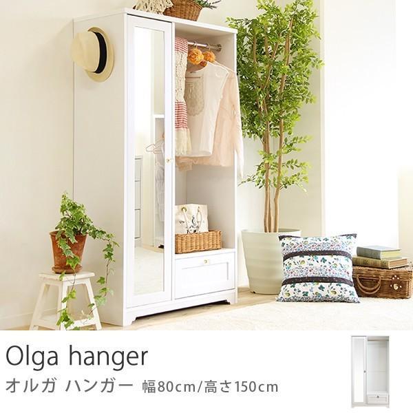 高さ70cmタイプ Olga 幅60cm/ アンリ おしゃれ 白 ホワイト 即日出荷対応 女の子 キャビネット フェミニン 収納 ミドルボード