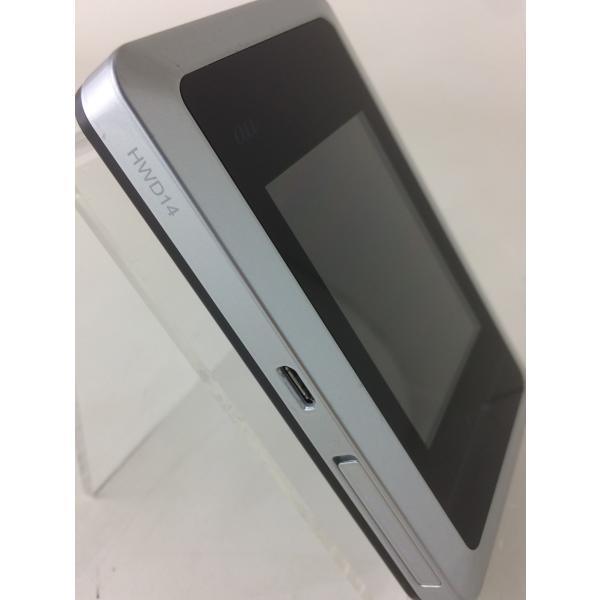 【au】Wi-Fi WALKER WiMAX2+ HWD14 ブライトシルバー|reco|03