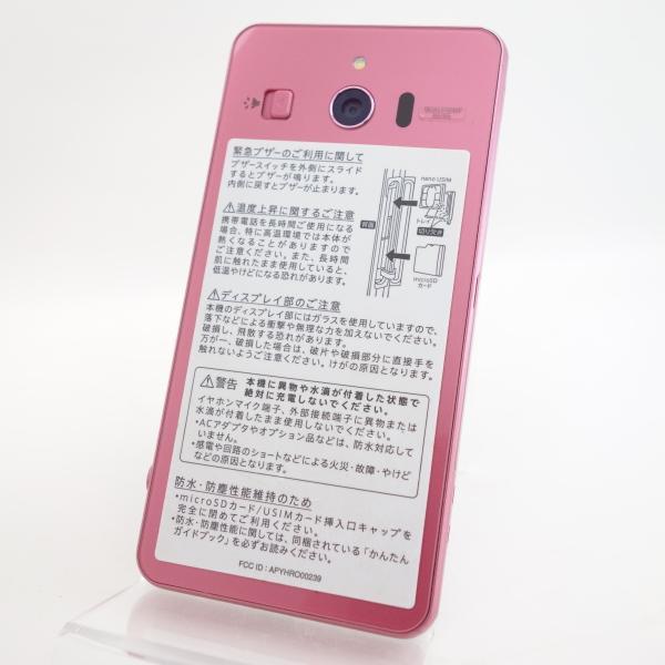 【SoftBankSIMロック】シンプルスマホ3 509SH ピンク #3476|reco|02