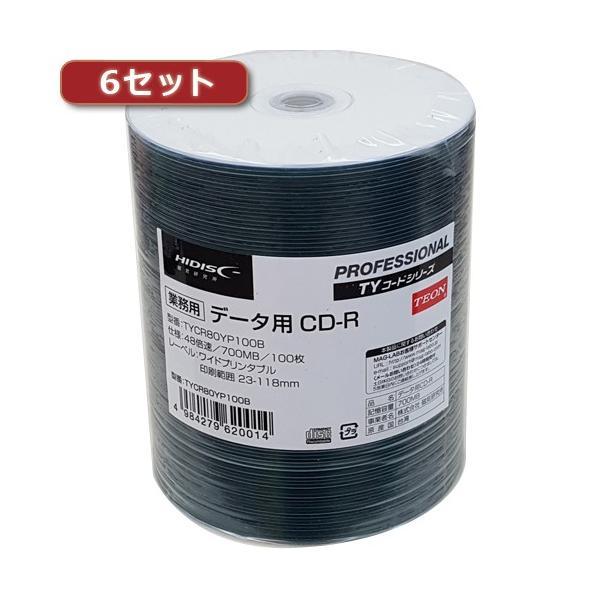 6セット HI DISC CD-R データ用 高品質 100枚入 TYCR80YP100BX6 代引不可