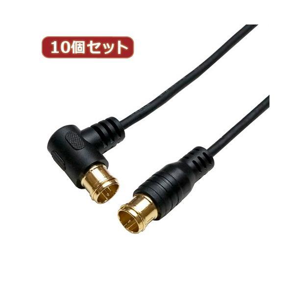 10個セット HORIC 極細アンテナケーブル 1m ブラック 両側F型差込式コネクタ L字/ストレートタイプ HAT10-102LPBKX10