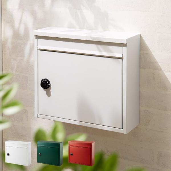 郵便ポスト ダイヤル式 壁掛け ポスト シンプル 北欧 アンティーク ヴィンテージ サビにくい おしゃれ 郵便受け 郵便 鍵付き 鍵付 メールボックス