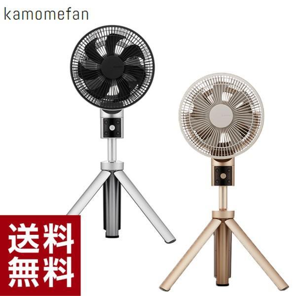 カモメファン TLKF-1201D かもめ扇風機 自動首振り 扇風機 サーキュレーター dcモーター エフ コンパクト 卓上 アロマ対応