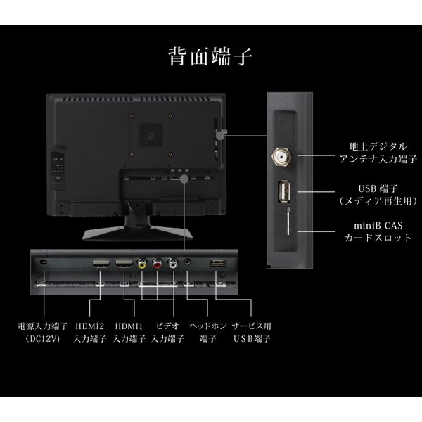 16型 液晶テレビ 外付けHDD録画対応 SP-16TV01TW 16V 16インチ simplus シンプラス 16V型 LED液晶テレビ(1波)