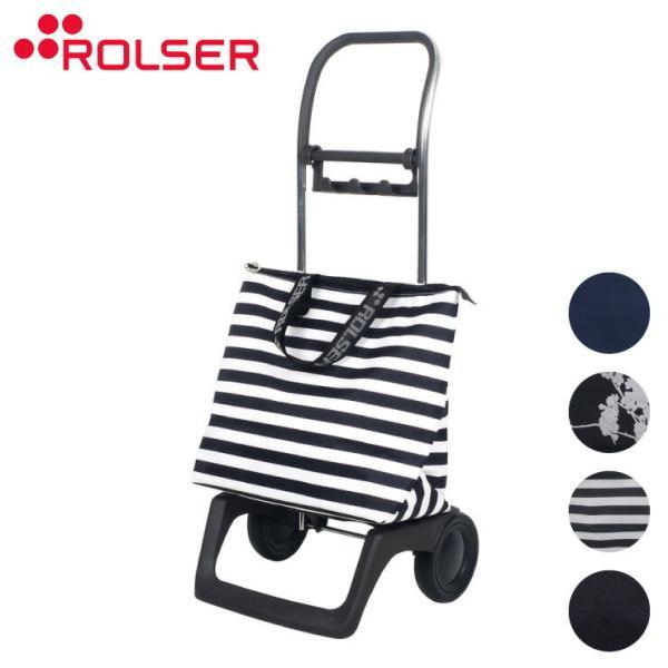 ロルサー ROLSER ショッピングカートBABY JOY GENT おしゃれ キャリーカート ROLSER ロルサー GENT ジェント 軽量 静か 安定 大容量 代引不可