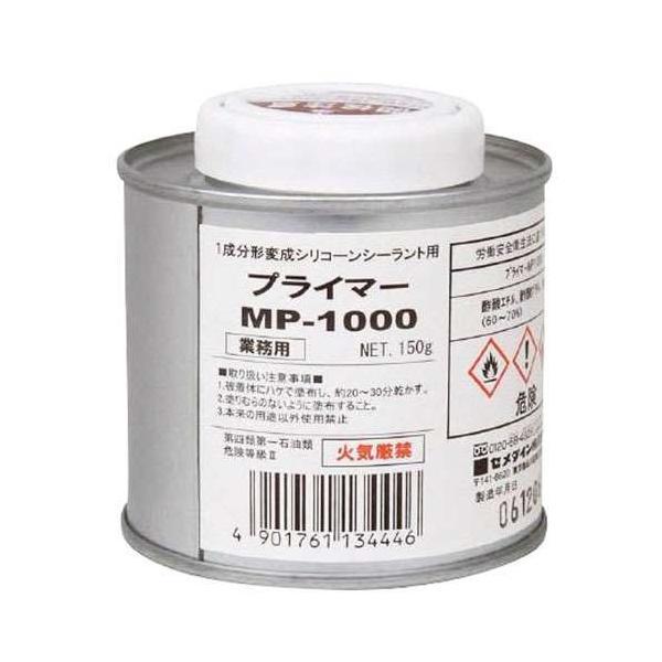 セメダイン プライマーMP1000 SM-001 150g