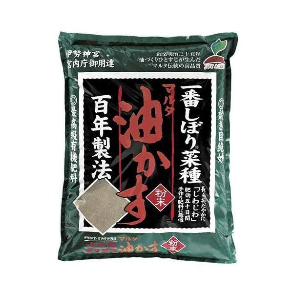 JOYアグリス マルタ 一番しぼり菜種油かす 1kg フンマツ
