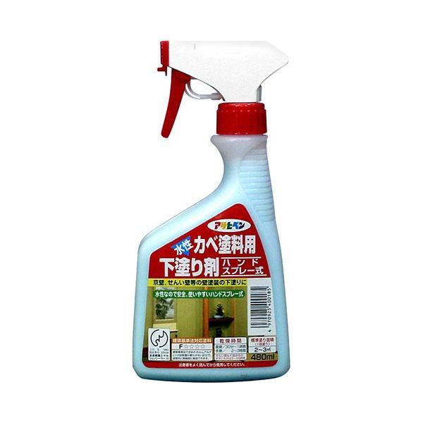 アサヒペン カベ塗料用下塗り剤スプレー 480ML