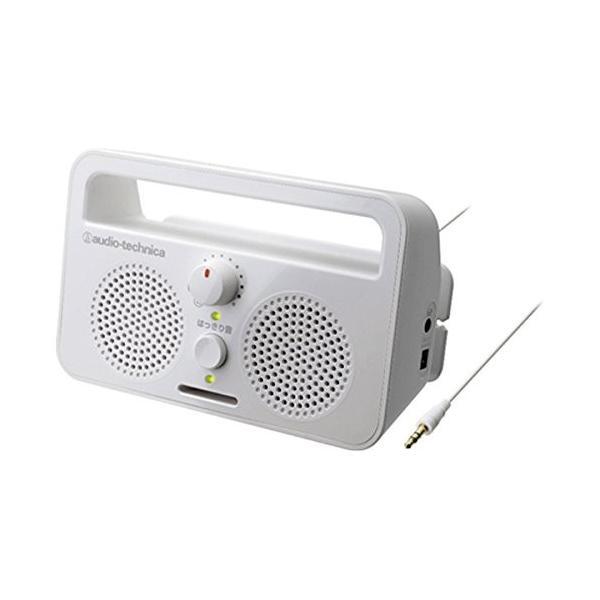 オーディオテクニカ アクティブスピーカー AT-SP230TV