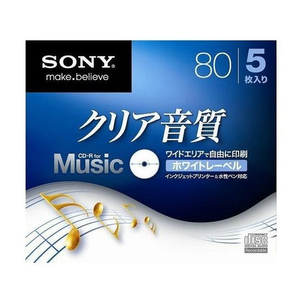 ソニーマーケティング 録音用CD-R 5P 5CRM80HPWS 代引不可