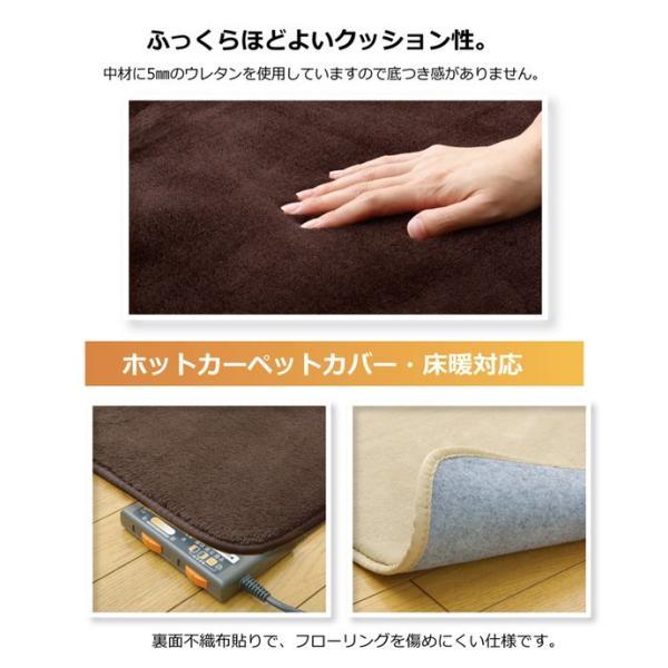 ラグ カーペット だ円 無地 フランネル フランアイズ ブラウン 約100×140cm楕円 ホットカーペット対応 代引不可