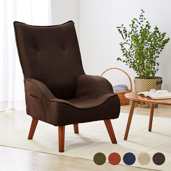 座椅子ハイバック高座椅子高座椅子一人掛けソファおしゃれコンパクト肘掛け腰痛ハイバック1人掛け肘付きチェアギフトプレゼントイスチェ