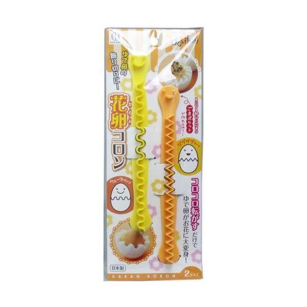 delijoy 花卵コロン カランコロン KK-265
