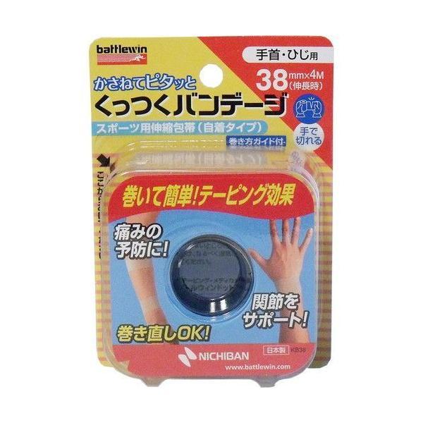 ニチバン スポーツ用自着包帯 バトルウィンくっつくバンテージ 38mm幅 4m巻き 1巻入り