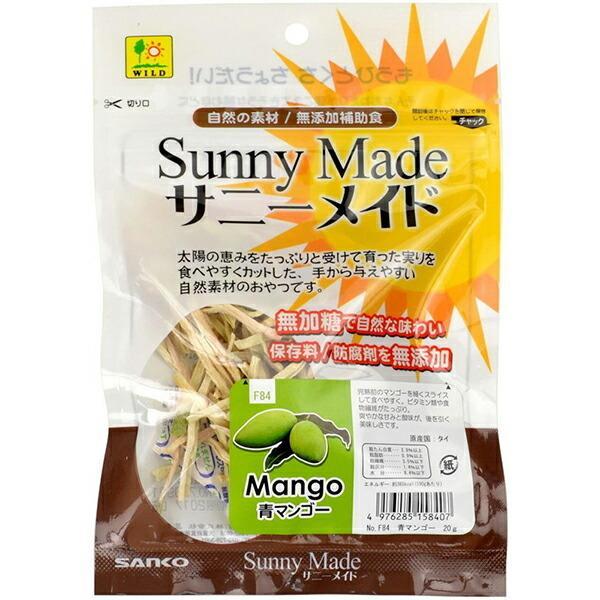 三晃商会 サニーメイド 青マンゴー