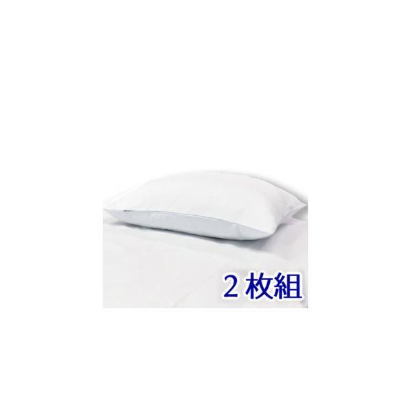 日本製 枕カバー 2枚組 キシリトール加工 吸汗・吸熱 涼感 アイスボディシーツ ピロケース クールレイ 消臭プラス シーツ 夏用 代引不可 メール便