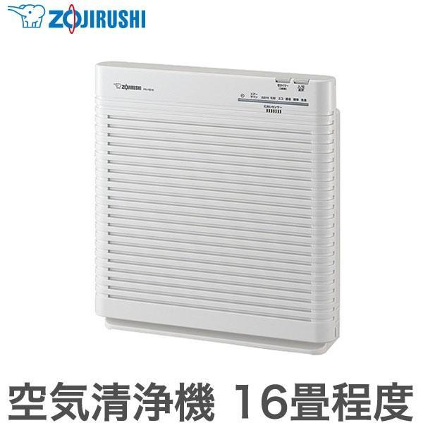 象印 空気清浄機 16畳程度 PA-HB16-WA ホワイト