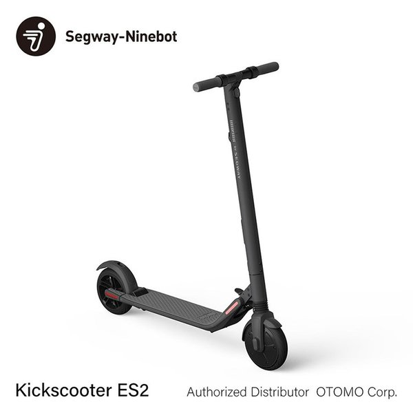 ナインボット Ninebot Kickscooter ES2 キックスターター 電動 キックボード セグウェイ パーソナルモビリティ 代引不可