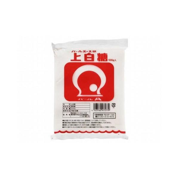 まとめ買い パールエース 上白糖 500g x10個セット 食品 業務用 大量 まとめ セット セット売り 代引不可