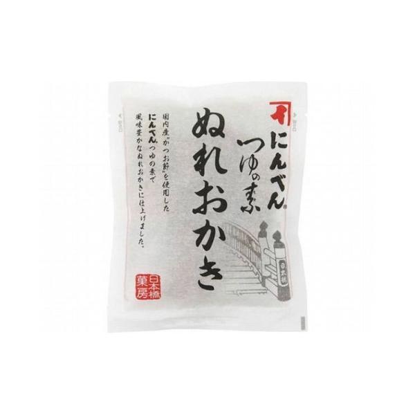まとめ買い 日本橋菓房 麒麟にんべん つゆの素ぬれおかき 100g x10個セット 食品 業務用 大量 まとめ セット セット売り 代引不可