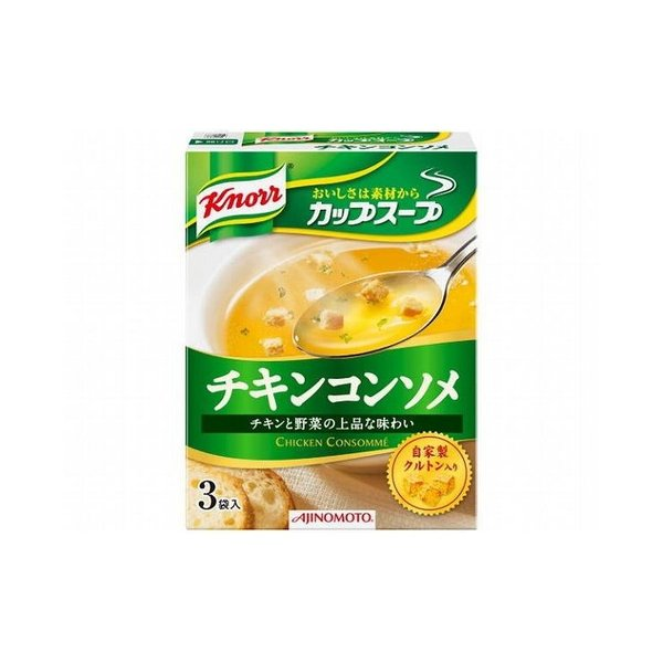 まとめ買い 味の素 クノール カップスープ チキンコンソメ 3袋 x10個セット 食品 業務用 大量 まとめ セット セット売り 代引不可