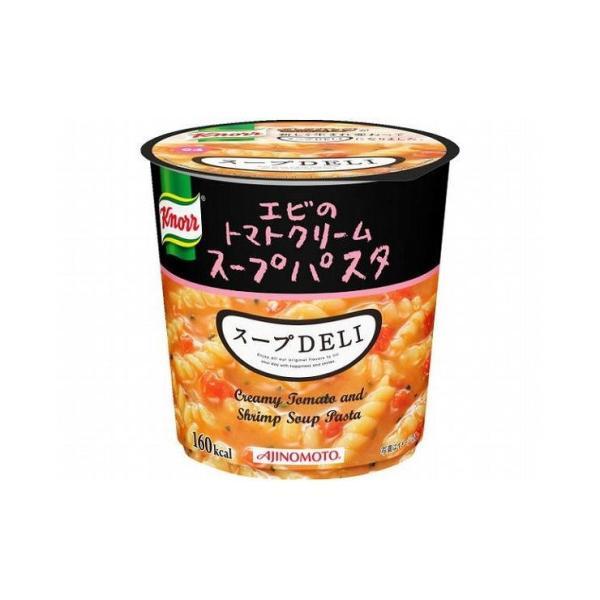 まとめ買い 味の素 クノール スープDELI エビのトマトクリーム 41.2g x6個セット 食品 業務用 大量 まとめ セット セット売り 代引不可