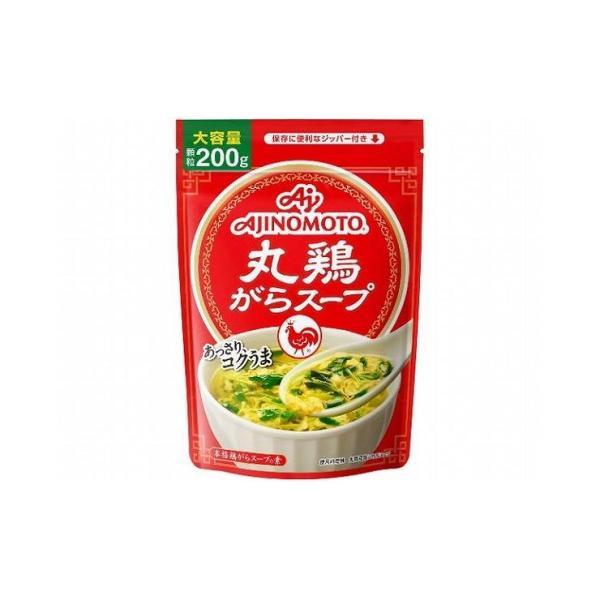 まとめ買い 味の素 丸鶏がらスープ 袋 200g x7個セット 食品 業務用 大量 まとめ セット セット売り 代引不可