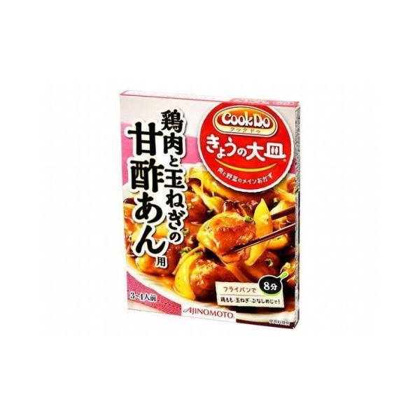 まとめ買い 味の素 CookDo 鶏肉と玉ねぎ甘酢 100g x10個セット 食品 業務用 大量 まとめ セット セット売り 代引不可