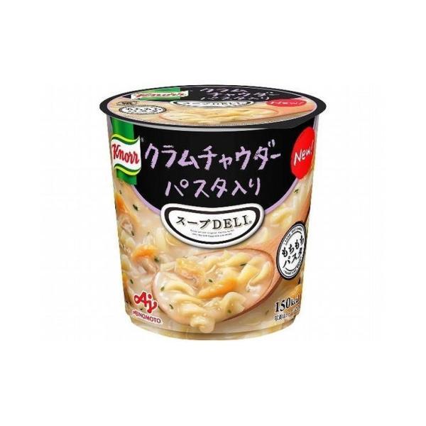 まとめ買い クノール スープデリ クラムチャウダーパスタ入カップ 38g x6個セット 食品 セット セット販売 まとめ 代引不可