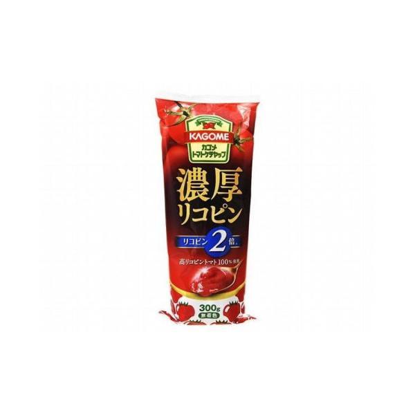 まとめ買い カゴメ 濃厚リコピン トマトケチャップ 300g x15個セット 食品 セット セット販売 まとめ 代引不可