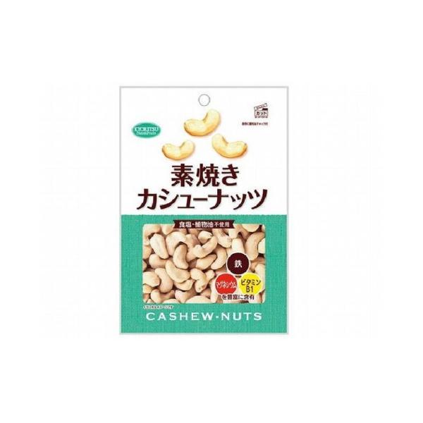 まとめ買い 共立食品 素焼きカシューナッツ 徳用 185g x12個セット 食品 セット セット販売 まとめ 代引不可
