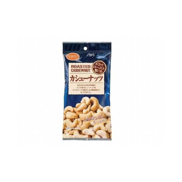 まとめ買い 共立 AP カシューナッツ 25g x10個セット 食品 セット セット販売 まとめ 代引不可