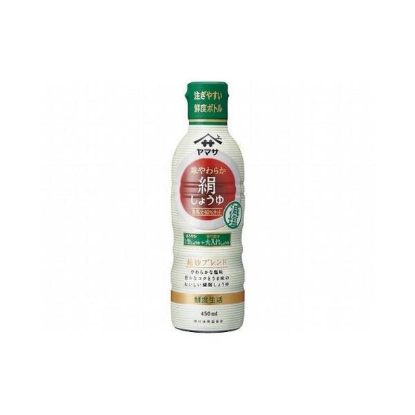 まとめ買い ヤマサ 鮮度生活 絹しょうゆ減塩 鮮度ボトル 450ml x12個セット まとめ セット まとめ販売 セット販売 業務用 代引不可