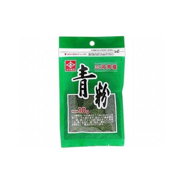 まとめ買い 永井海苔 青粉 10g x10個セット まとめ セット まとめ販売 セット販売 業務用 代引不可