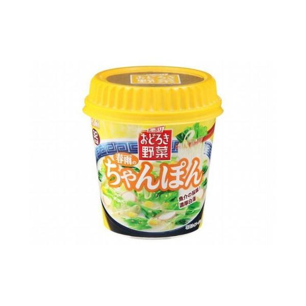 まとめ買い アサヒ おどろき野菜 ちゃんぽん カップ 25.5g x48個セット まとめ セット まとめ販売 セット販売 業務用 代引不可