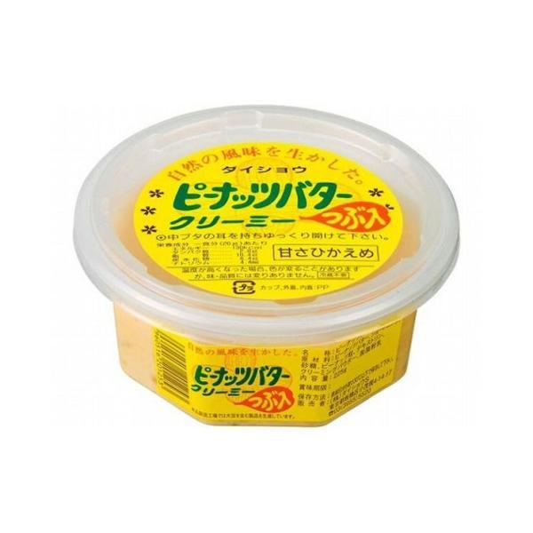 まとめ買い ダイショウ ピーナッツバタークリーミー粒入 225g x12個セット まとめ セット まとめ販売 セット販売 業務用 代引不可
