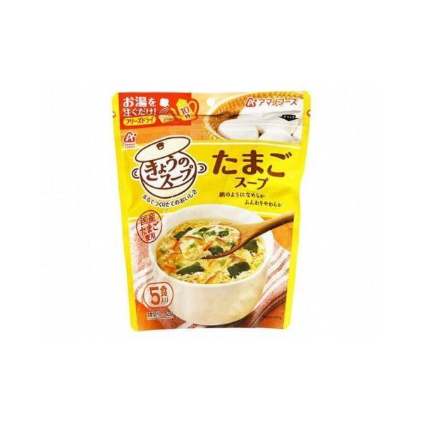 まとめ買い アマノフーズ きょうのスープたまごスープ 7.2gX5 x6個セット まとめ セット まとめ売り セット売り 業務用 代引不可