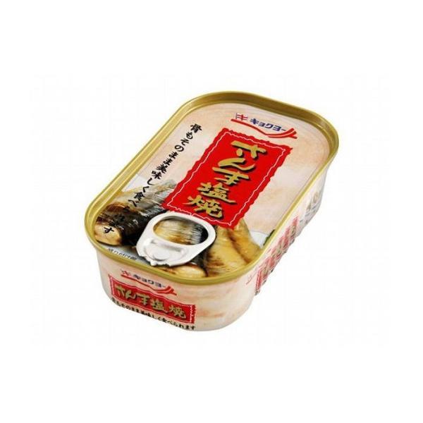 まとめ買い 株 極洋 極洋 さんま塩焼 缶 65g x60個セット まとめ セット まとめ販売 セット販売 セット買い 業務用 備蓄 代引不可