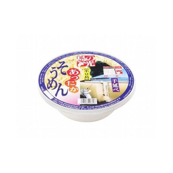 まとめ買い 小豆島手延素麺 あったか手延べそうめん 114g x12個セット まとめ セット まとめ売り セット売り 業務用 代引不可