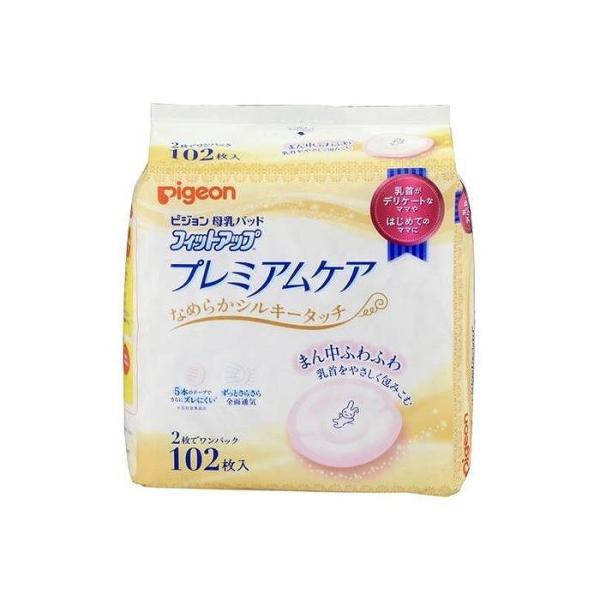ピジョン 株 母乳パッドプレミアムケア 102枚 日用品 消耗品 雑貨